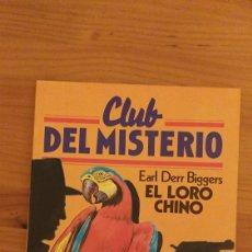 Coleccionismo Papel Varios: CLUB DEL MISTERIO N 14. Lote 194634711