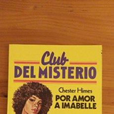 Coleccionismo Papel Varios: CLUB DEL MISTERIO N 17. Lote 194635145
