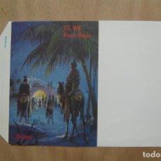 Coleccionismo Papel Varios: CARTA A SS. MM. REYES MAGOS DE ORIENTE. Lote 194778721