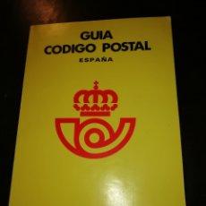 Coleccionismo Papel Varios: GUÍA CÓDIGO POSTAL 1986 CORREOS ESPAÑA. Lote 194881047