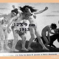 Coleccionismo Papel Varios: FIESTA DE MUJERES - AÑO 1913 - 12 X 9 CM. Lote 194907890