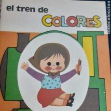 Coleccionismo Papel Varios: CUADERNO DE COLOREAR.- EL TREN DE COLORES. Lote 194913786