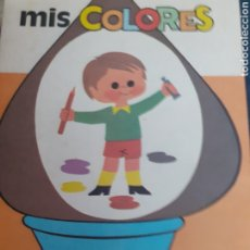 Coleccionismo Papel Varios: CUADERNO DE COLOREAR. Lote 194913968