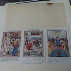 Coleccionismo Papel Varios: CHOCOLATES SMATLLER. BARCELONA. Lote 194967361