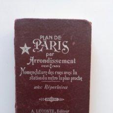 Coleccionismo Papel Varios: PLAN DE PARIS PAR ARRONDISSEMENT. AÑOS 50. Lote 194983863