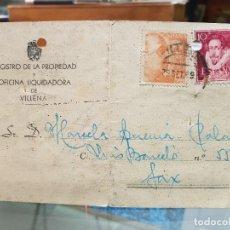 Coleccionismo Papel Varios: ANTIHUA TARJETA REGISTRO PROPIEDAD VILLENA SAX ALICANTE 1959. Lote 195063087