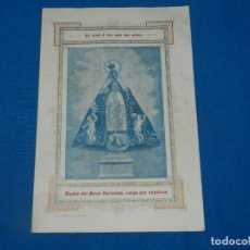 Coleccionismo Papel Varios: (M) PROGRAMA RELIGIOSOS MADRE DEL AMOR HERMOSO, SANTA MARÍA DE JESÚS DE GRACIA BARCELONA 1905. Lote 195084255