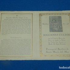 Coleccionismo Papel Varios: (M) PROGRAMA RELIGIOSOS SOLEMNES CULTOS MARÍA A REINA DE TODOS LOS SANTOS, BARCELONA 1928. Lote 195085075