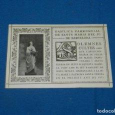 Coleccionismo Papel Varios: (M) PROGRAMA RELIGIOSOS SANTA MARÍA DEL MAR, SOLEMNES CULTRES MARÍA IMMACULADA 1931. Lote 195085492
