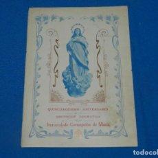 Coleccionismo Papel Varios: (M) PROGRAMA RELIGIOSOS ANIVERSARIO INMACULADA CONCEPCIÓN DE MARÍA 1904. Lote 195085785