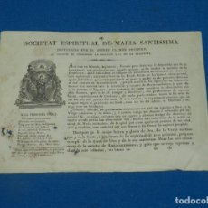 Coleccionismo Papel Varios: (M) FOLLETO RELIGIOSOS SOCIETAT ESPIRITUAL DE MARIA SANTISSIMA, VICH S.XIX. Lote 195085940