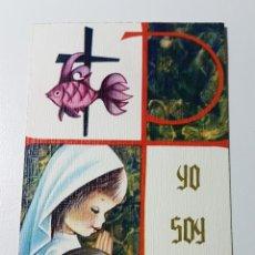 Coleccionismo Papel Varios: TARJETA RELIGIOSA ILUSTRADA POR T. MATEO - NAVIDAD NIÑO JESÚS COMUNIÓN - SUBI 5017/6 - 59 X 103 MM. Lote 195162896