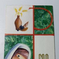 Coleccionismo Papel Varios: TARJETA RELIGIOSA ILUSTRADA POR T. MATEO - NAVIDAD NIÑO JESÚS COMUNIÓN - SUBI 5017/3 - 59 X 103 MM. Lote 195162933
