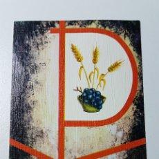 Coleccionismo Papel Varios: TARJETA RELIGIOSA ILUSTRADA POR T. MATEO - NAVIDAD COMUNIÓN TRIGO UVAS - SUBI 5011/3 - 59 X 103 MM. Lote 195163003