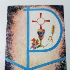 Coleccionismo Papel Varios: TARJETA RELIGIOSA ILUSTRADA POR T. MATEO - NAVIDAD COMUNIÓN CÁLIZ - SUBI 5011/4 - 59 X 103 MM. Lote 195163101