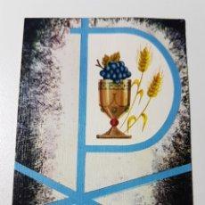 Coleccionismo Papel Varios: TARJETA RELIGIOSA ILUSTRADA POR T. MATEO - NAVIDAD COMUNIÓN CÁLIZ UVAS - SUBI 5011/1 - 59 X 103 MM. Lote 195163260