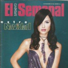 Coleccionismo Papel Varios: ALMUDENA FERNÁNDEZ - REVISTA EL SEMANAL - ONLY COVER - 1 HOJA / CINDY CRAWFORD - OMEGA. Lote 195191613