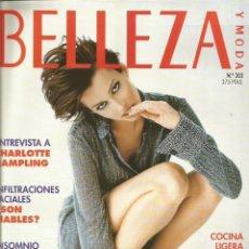 Coleccionismo Papel Varios: JULIE ANDERSON - REVISTA BELLEZA Y MODA - ONLY COVER - 1 HOJA . Lote 195191702