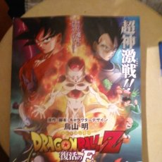 Coleccionismo Papel Varios: FOLLETO DRAGONBALL SUPER. Lote 195239650