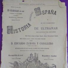 Coleccionismo Papel Varios: CUADERNO 46, HISTORIA GENERAL DE ESPAÑA Y SUS POSESIONES DE ULTRAMAS. Lote 195276428