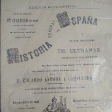 Coleccionismo Papel Varios: CUADERNO N° 47 HISTORIA GENERAL DE ESPAÑA Y SUS POSESIONES DE ULTRAMAR.. Lote 195276870