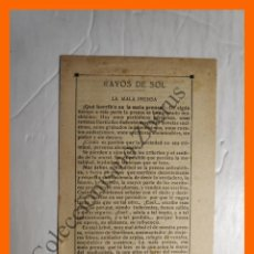 Coleccionismo Papel Varios: RAYOS DE SOL Nº 237 - LA MALA PRENSA - EL MENSAJERO DEL CORAZON DE JESUS (1919). Lote 195278173