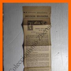 Coleccionismo Papel Varios: RECORTE DE PRENSA - SECCIÓN RELIGIOSA - 7º DÍA DOMINGO XXXIII DURANTE EL AÑO. Lote 195332242