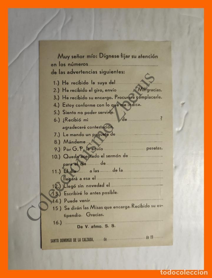 Coleccionismo Papel Varios: Colegio Mayor de Misioneros Claretianos - Santo Domingo de La Calzada (Logroño) - Foto 2 - 195332362