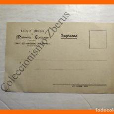 Coleccionismo Papel Varios: COLEGIO MAYOR DE MISIONEROS CLARETIANOS - SANTO DOMINGO DE LA CALZADA (LOGROÑO). Lote 195332362