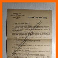 Coleccionismo Papel Varios: MISIONEROS HIJOS INMACULADO CORAZON DE MARIA - QUAESTIONES PRO ANNUO EXAMINE 1933. Lote 195333230