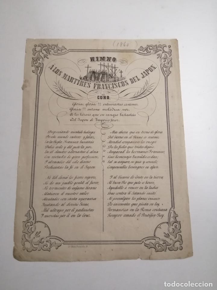 HIMNO Á LOS MÁRTIRES FRANCISCOS DEL JAPÓN. 1860 BARCELONA. LIT.: MALIS (Coleccionismo en Papel - Varios)