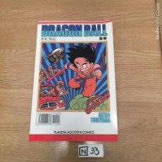 Coleccionismo Papel Varios: DRAGÓN BALL. Lote 195442733