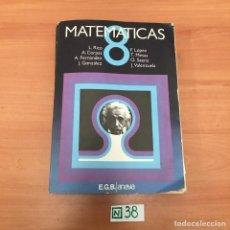 Coleccionismo Papel Varios: MATEMÁTICAS. Lote 195444135
