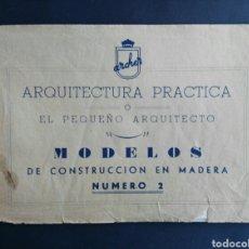 Coleccionismo Papel Varios: EL PEQUEÑO ARQUITECTO. ARQUITECTURA PRACTICA. MODELO CONSTRUCCION EN MADERA. ENVIO INCLUIDO.. Lote 195481687
