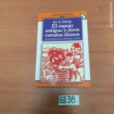 Coleccionismo Papel Varios: EL ESPEJO ANTIGUO Y OTROS CUENTOS CHINOS. Lote 195500711