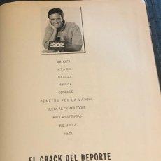 Coleccionismo Papel Varios: PUBLICIDAD DE CADENA SER, CON JOSÉ RAMÓN DE LA MORENA. ORIGINAL 1997. TAMAÑO FOLIO. ENMARCABLE.. Lote 195539547