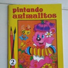 Coleccionismo Papel Varios: CUADERNO PINTANDO ANIMALITOS NO. 2 (ÁLBUM PARA COLOREAR SUSAETA). 1985. Lote 195961908