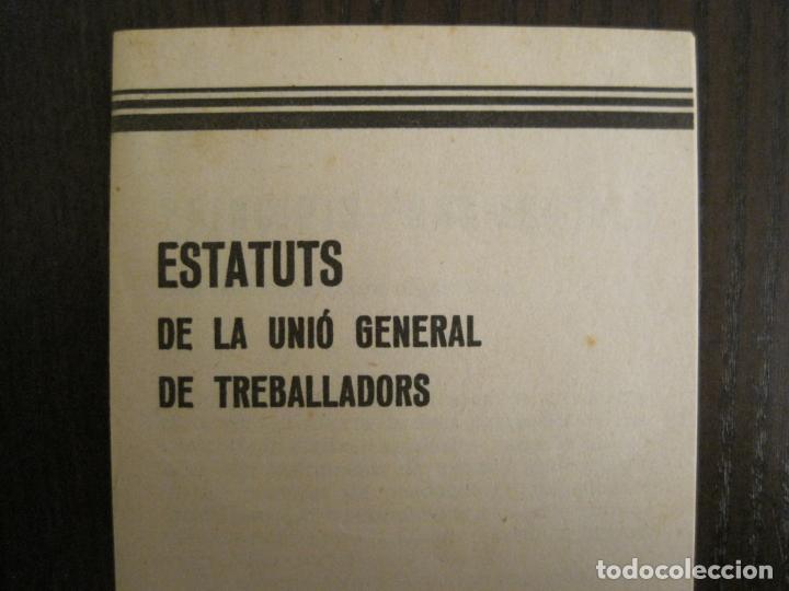 Coleccionismo Papel Varios: UGT-ESTATUTS DE LA UNIO GENERAL DE TREBALLADOR-ANY 1932-VER FOTOS-(V-19.394) - Foto 2 - 196805175