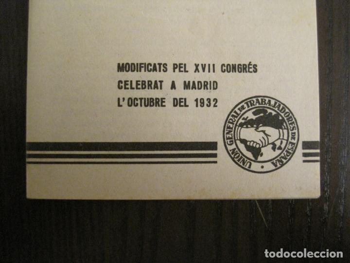 Coleccionismo Papel Varios: UGT-ESTATUTS DE LA UNIO GENERAL DE TREBALLADOR-ANY 1932-VER FOTOS-(V-19.394) - Foto 3 - 196805175