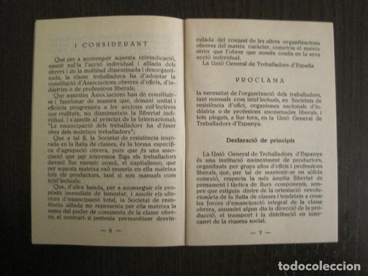 Coleccionismo Papel Varios: UGT-ESTATUTS DE LA UNIO GENERAL DE TREBALLADOR-ANY 1932-VER FOTOS-(V-19.394) - Foto 5 - 196805175