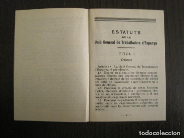 Coleccionismo Papel Varios: UGT-ESTATUTS DE LA UNIO GENERAL DE TREBALLADOR-ANY 1932-VER FOTOS-(V-19.394) - Foto 6 - 196805175