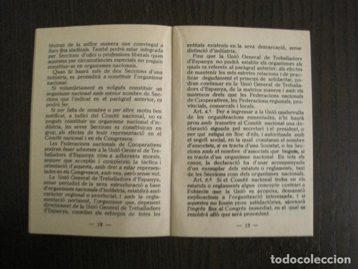 Coleccionismo Papel Varios: UGT-ESTATUTS DE LA UNIO GENERAL DE TREBALLADOR-ANY 1932-VER FOTOS-(V-19.394) - Foto 7 - 196805175