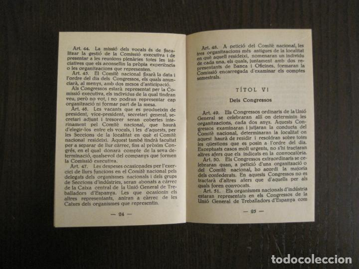 Coleccionismo Papel Varios: UGT-ESTATUTS DE LA UNIO GENERAL DE TREBALLADOR-ANY 1932-VER FOTOS-(V-19.394) - Foto 10 - 196805175