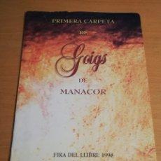 Coleccionismo Papel Varios: PRIMERA CARPETA DE GOIGS DE MANACOR. FIRA DEL LLIBRE 1998. Lote 197443135