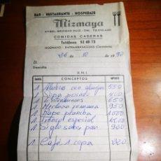 Coleccionismo Papel Varios: BAR MIZMAYA RESTAURANTE HOSPEDAJE HOZNAYO ENTRAMBASAGUAS CANTABRIA RECIBO RESTAURANTE 1990. Lote 197914520