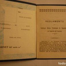 Coleccionismo Papel Varios: REGLAMENTO DEL SINDICATO OBRERO PROFESIONAL DE DEPENDIENTES DE COMERCIO DE PAMPLONA. 1933 NAVARRA.. Lote 197963620