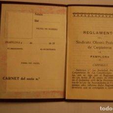 Outros artigos de papel: REGLAMENTO DEL SINDICATO OBRERO PROFESIONAL DE CARPINTEROS DE PAMPLONA. 1933 NAVARRA.. Lote 197963768