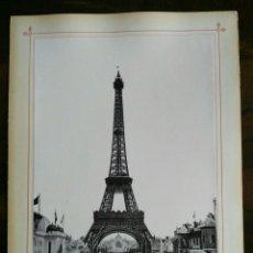 Coleccionismo Papel Varios: TORRE EIFFEL. EXPOSICION PARIS 1900. IMPRESION FOTOGRÁFICA SOBRE CARTULINA. ENVIO INCLUIDO.. Lote 198121126