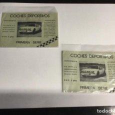 """Coleccionismo Papel Varios: SOBRE SORPRESA """" COCHES DEPORTIVOS """" VACÍOS - (REF.1). Lote 199628940"""