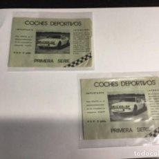 """Coleccionismo Papel Varios: SOBRE SORPRESA """" COCHES DEPORTIVOS """" VACÍOS - (REF.2). Lote 199629021"""